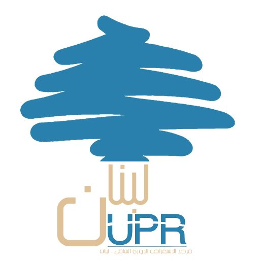 UPR  | Lebanon